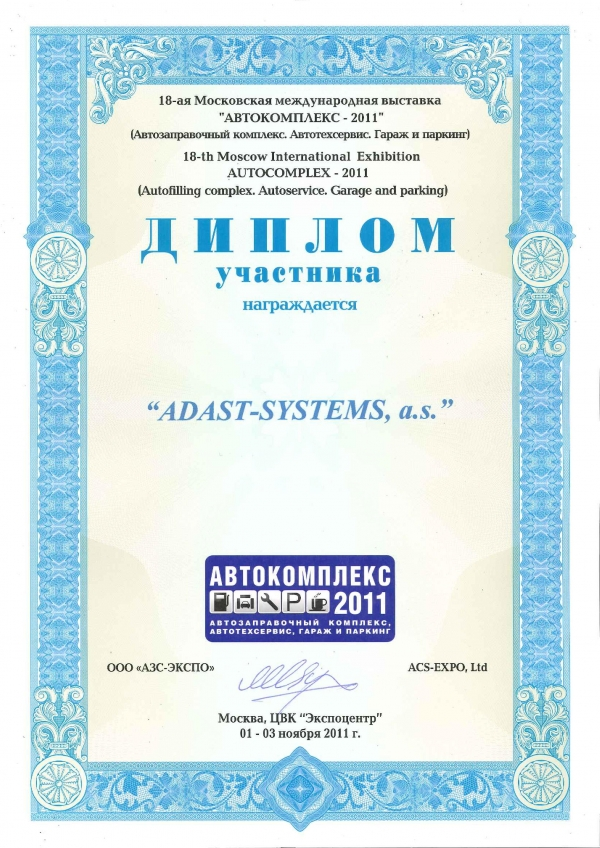 18th International Fair AUTOCOMPLEX 2011 in Moscow